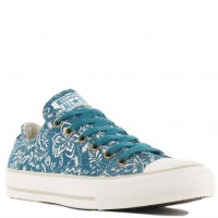 Deportivo Chuck Taylor Converse - All Star Verde